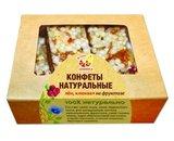 Конфеты натуральные со льном и клюквой на фруктозе, 140г, Дивинка