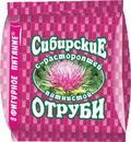 """Отруби """"Сибирские"""" пшеничные с расторопшей, Сибирская клетчатка"""